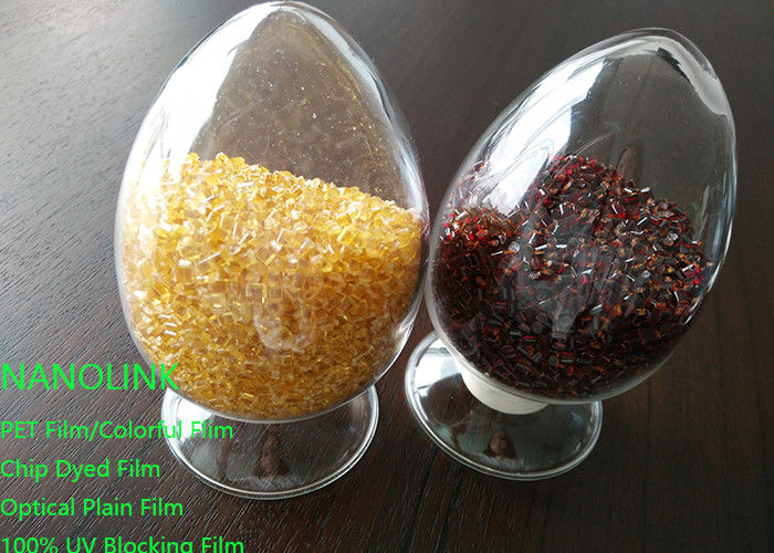 Polycarbonate Plastic Raw Material Antibacterial Masterbatch Colour For Packaging Bottle